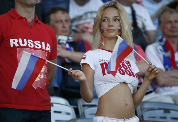 Rosyjska kibicka na Euro 2016 - Sputnik Polska