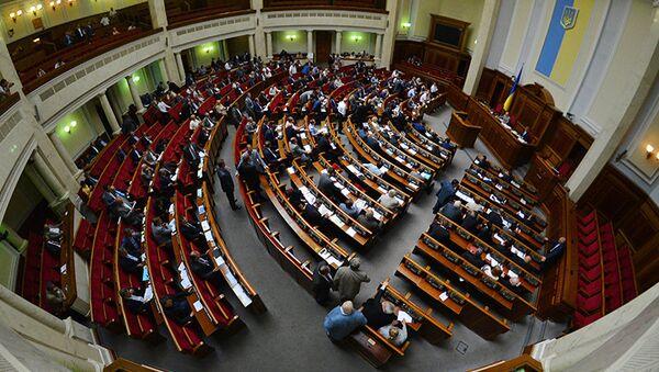 Poroszenko proponuje wprowadzenie do Konstytucji Ukrainy pojęcia opozycji parlamentarnej - Sputnik Polska