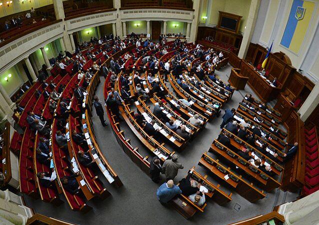 Poroszenko proponuje wprowadzenie do Konstytucji Ukrainy pojęcia opozycji parlamentarnej