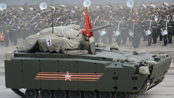 """Kurhanec-25 - Sputnik Polska"