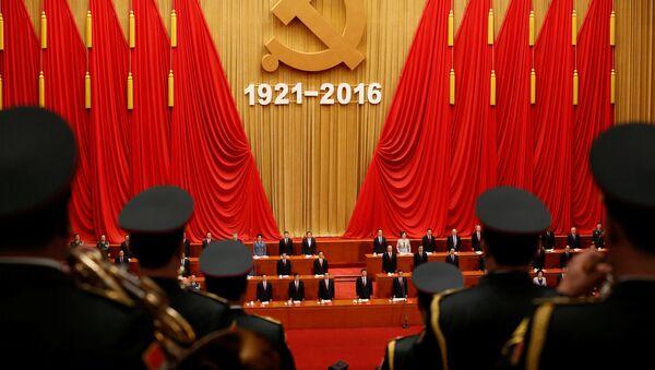 Uroczystości poświęcone 95. rocznicy powstania Komunistycznej Partii Chin. - Sputnik Polska