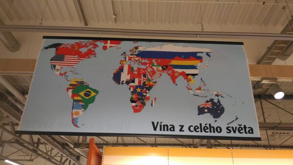 W Czechach w hipermarkecie Globus znajdziemy wina z całego świata... z 1913 roku - Sputnik Polska