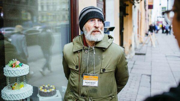 Bezdomny przewodnik po Petersburgu Wiaczesław Rasner - Sputnik Polska