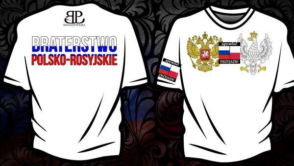 Koszulki Braterstwa Polsko Rosyjskiego - Sputnik Polska