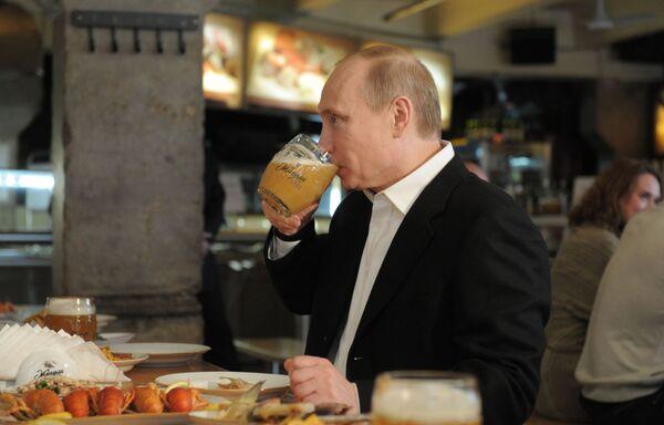Po piwo - Sputnik Polska