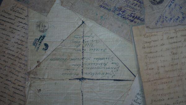 Listy z frontu II wojny światowej, złożone w trójkąt - Sputnik Polska