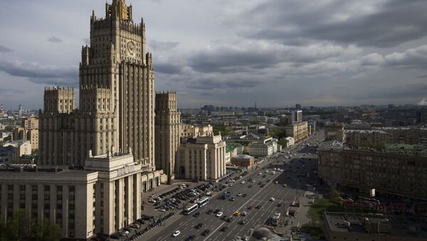 Siedziba MSZ Rosji na Bulwarze Zubowskim w Moskwie - Sputnik Polska