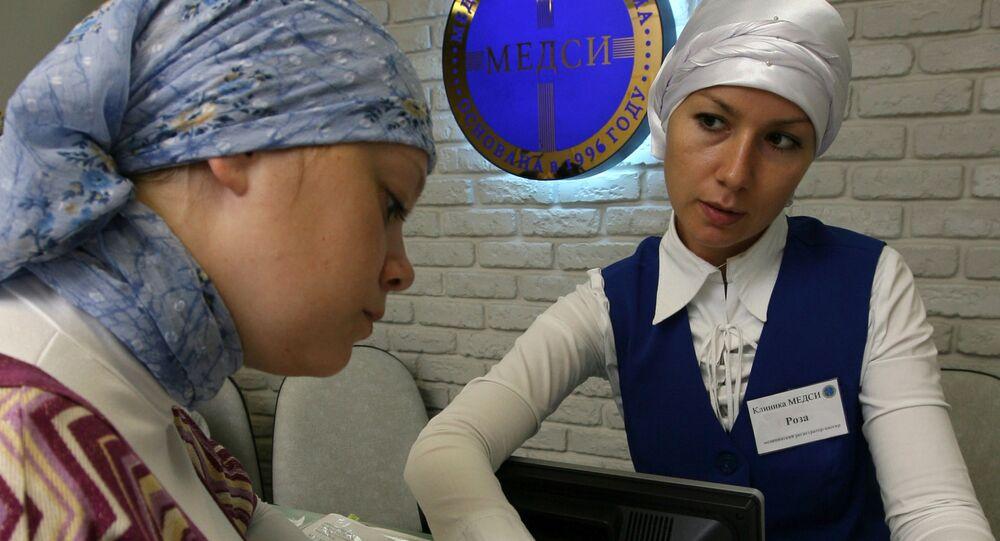Muzułmański oddział w klinice Medsi. Kazań.
