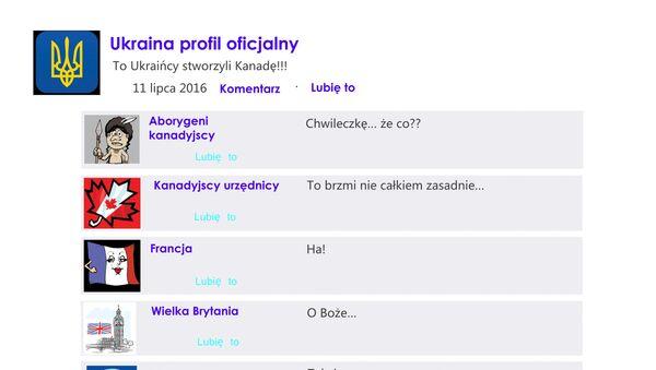 Nowa lektura z historii ukraińskiej. - Sputnik Polska