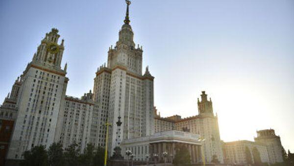 Główny budynek MGU w Moskwie - Sputnik Polska