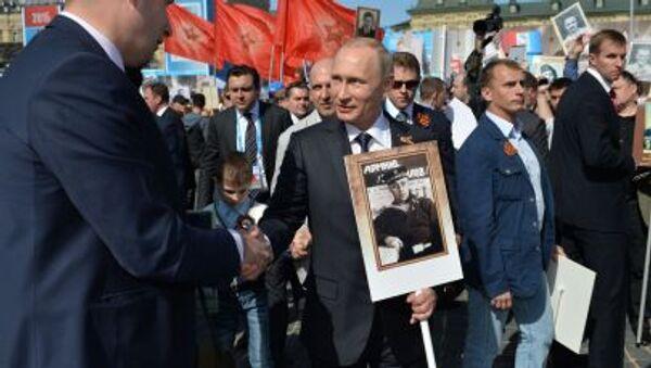 """Putin stanął na czele """"Nieśmiertelnego pułku"""" na Placu Czerwonym - Sputnik Polska"""