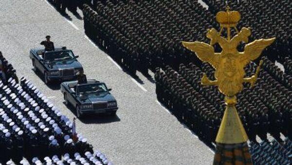 Parada zwycięstwa na Placu Czerwonym w Moskwie, 9 maja 2015 r. - Sputnik Polska