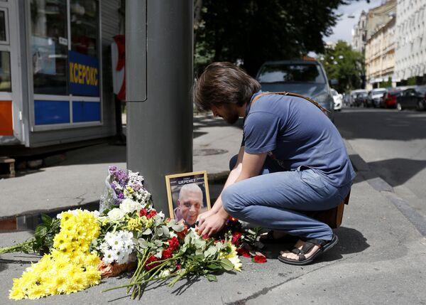 Dziennikarz zostanie pochowany w swojej ojczyźnie — w Mińsku. - Sputnik Polska
