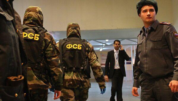 Wybuch na lotnisku Domodiedowo - Sputnik Polska