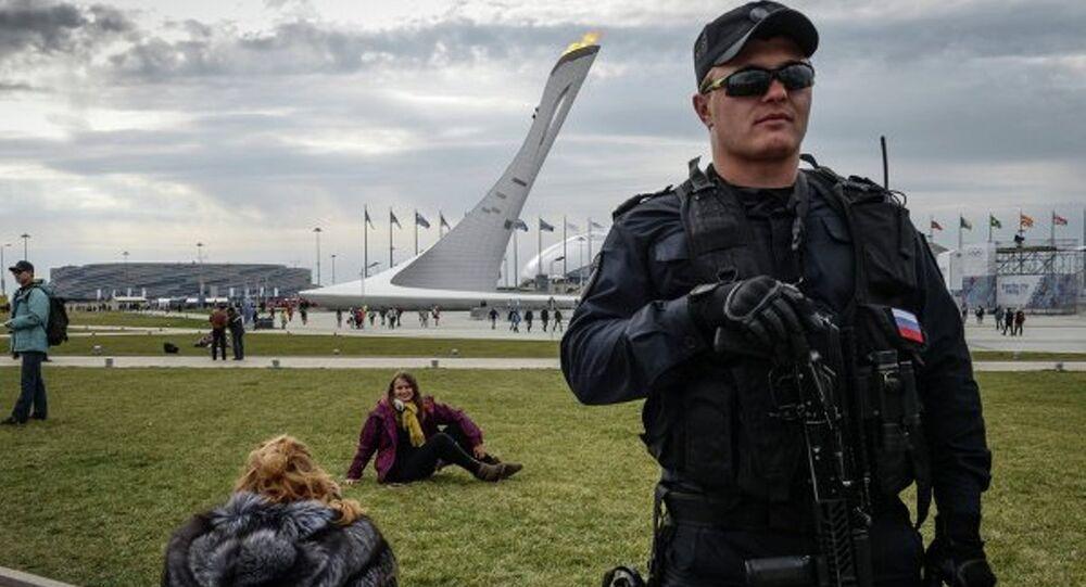 Federalna Służba Bezpieczeństwa Federacji Rosyjskiej