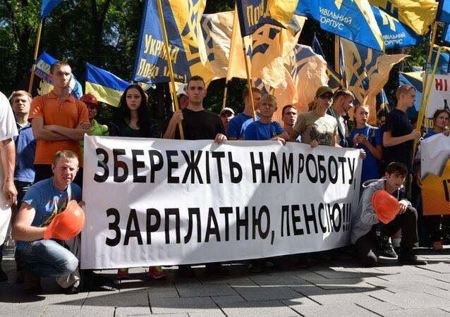 Uczestnicy akcji protestu górników w Kijowie