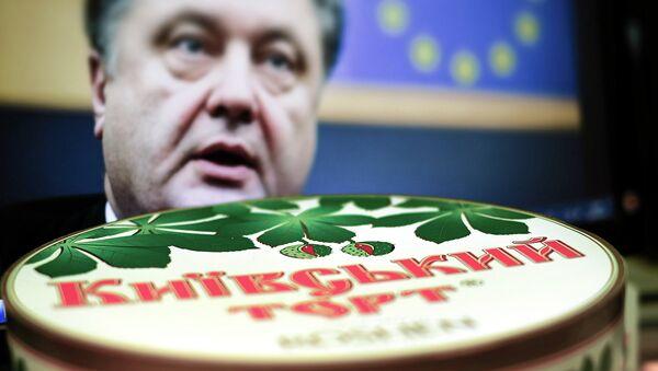 Tort Kijowski z Roshen - Sputnik Polska
