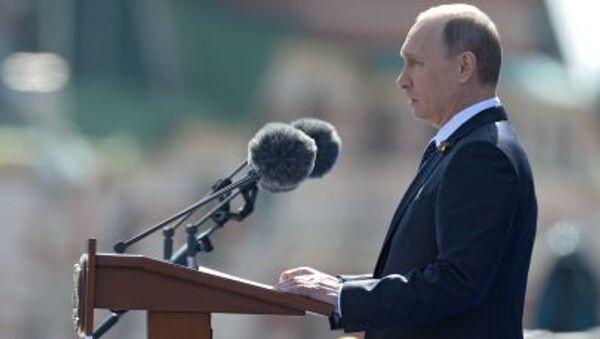 Президент Российской Федерации Владимир Путин выступает во время военного парада в ознаменование 70-летия Победы в Великой Отечественной войне 1941-1945 годов - Sputnik Polska