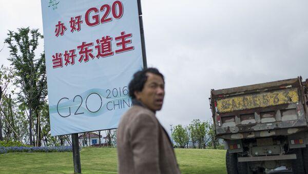Billboard szczytu G20, Hangzhou, Chiny - Sputnik Polska