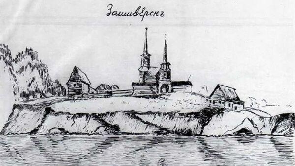 Zaszywiersk - Sputnik Polska