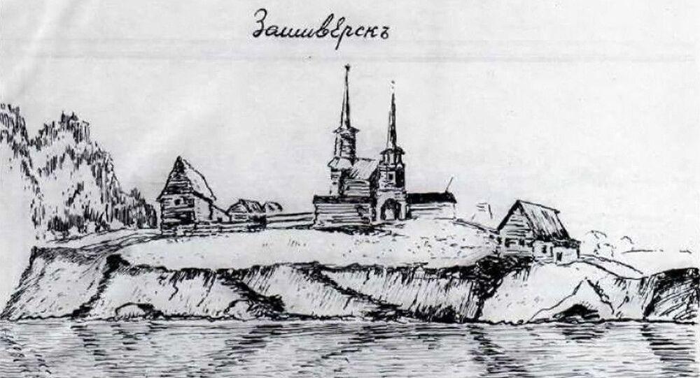 Zaszywiersk