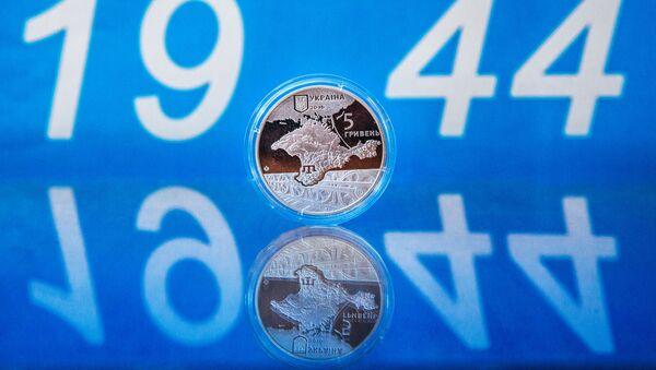 Moneta Narodowego Banku Ukrainy z wizerunkiem Krymu - Sputnik Polska