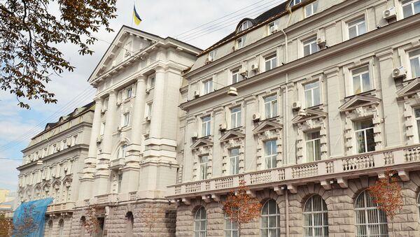 Siedziba SBU w Kijowie - Sputnik Polska
