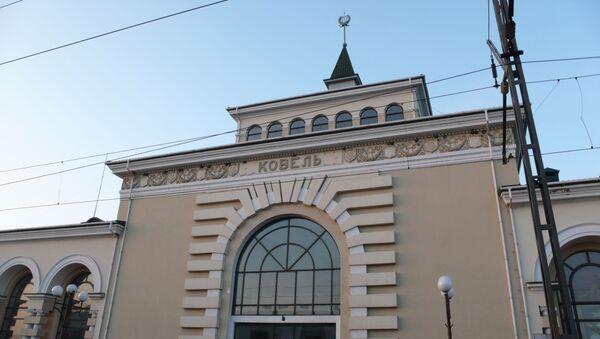 Dworzec kolejowy w mieście Kowel, w obwodzie wołyńskim na Ukrainie - Sputnik Polska