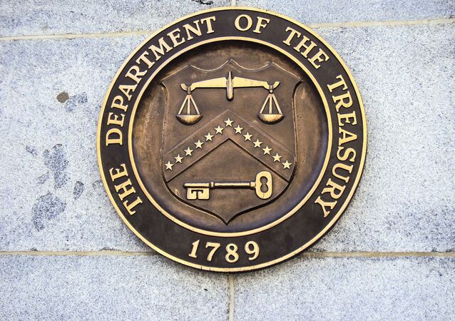 Gmach Departamentu Skarbu Stanów Zjednoczonych