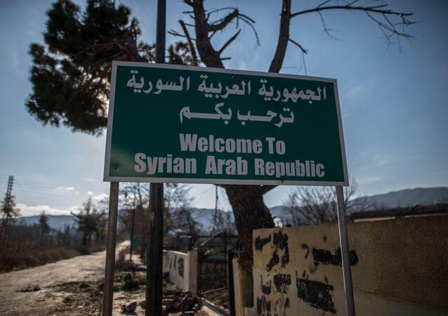 Sytuacja na syryjsko-tureckiej granicy