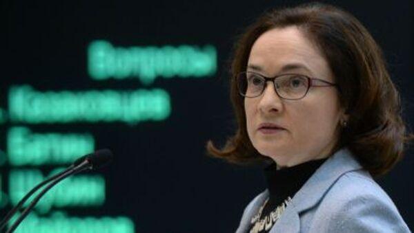 Председатель Центрального банка РФ Эльвира Набиуллина - Sputnik Polska