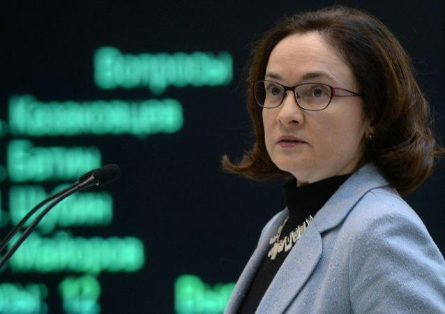 Szefowa Centralnego Banku Rosji Elwira Nabiullina