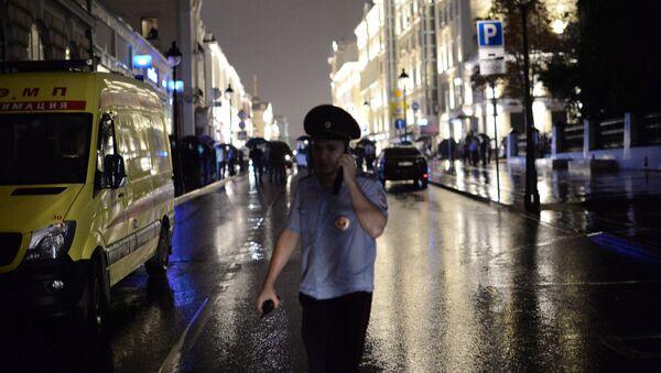 Napad na bank w centrum Moskwy. - Sputnik Polska