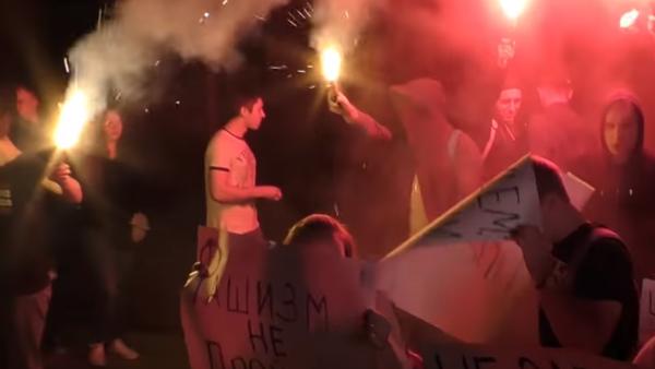 Manifestacja przed ambasadą Ukrainy w Moskwie - Sputnik Polska