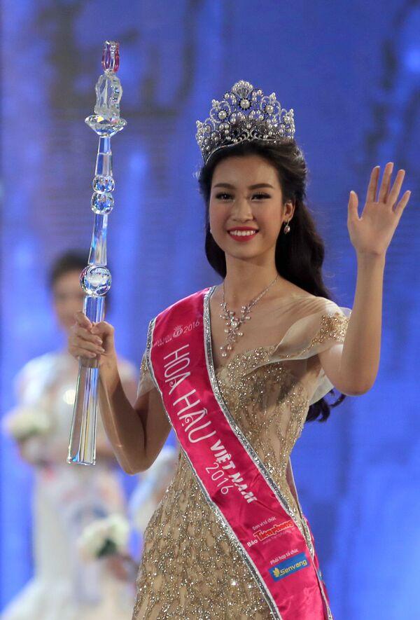 Miss Wietnam 2016 Do My Linh - Sputnik Polska
