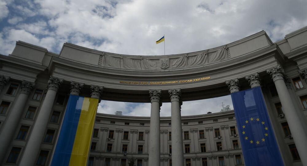 Budynek MSZ Ukrainy