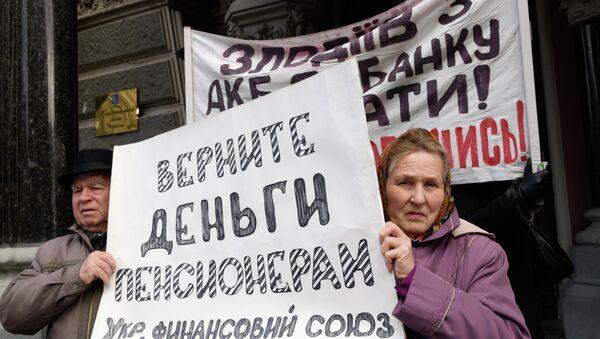 Protestujący w Kijowie - Sputnik Polska