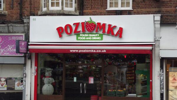 Polski sklep spożywczy w Londynie na Golders Green Road - Sputnik Polska
