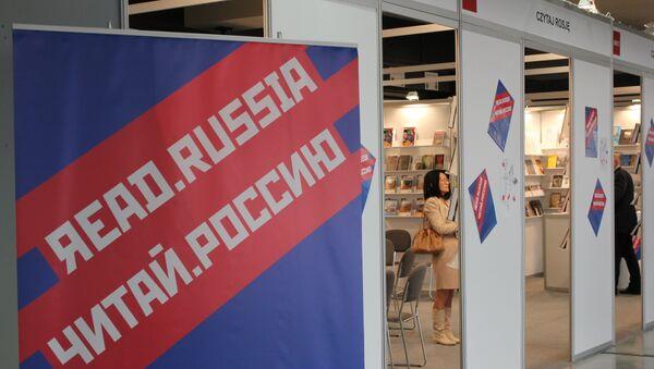 Rosyjskie stoisko na Międzynarodowych Targach Książki w Warszawie,13-17 maja 2015 - Sputnik Polska