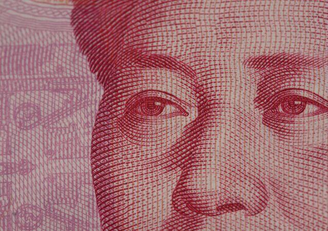 100 juanów