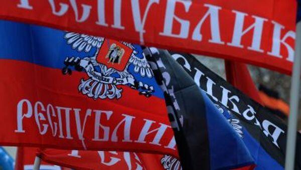 Flagi DRL - Sputnik Polska