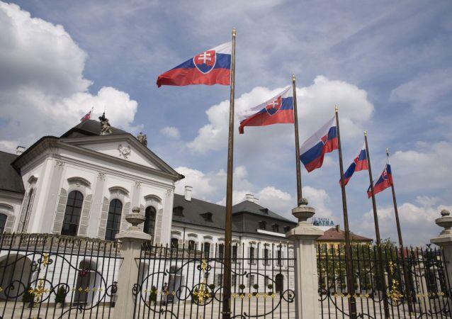 Siedziba prezydenta Słowacji w Bratysławie