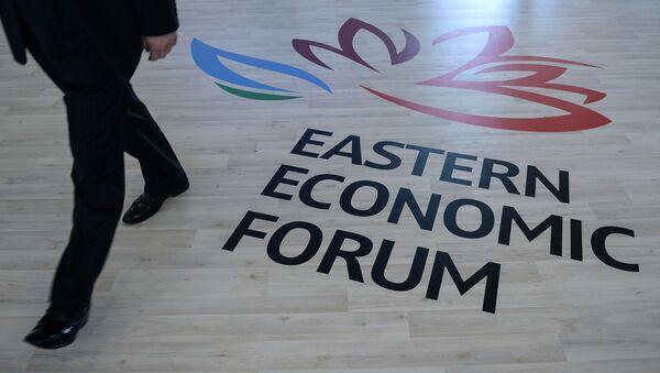 Wschodnie Forum Ekonomiczne we Władywostoku - Sputnik Polska