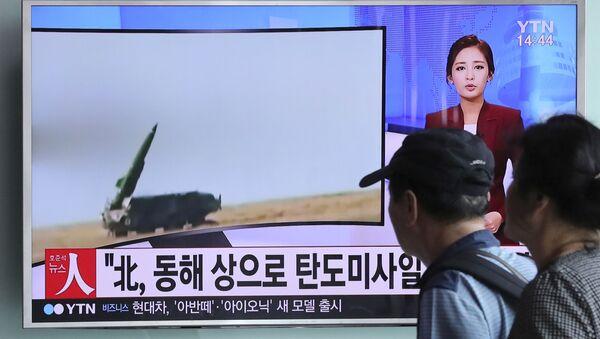 Wiadomości o wystrzeleniu rakiet przez Koreę Północną, Seul. - Sputnik Polska