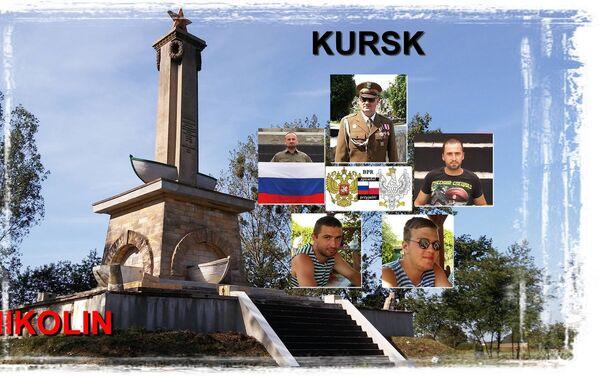 Bardzo dziękujemy Polakom i Rosjanom, którzy wspomagają remont finansowo - Sputnik Polska