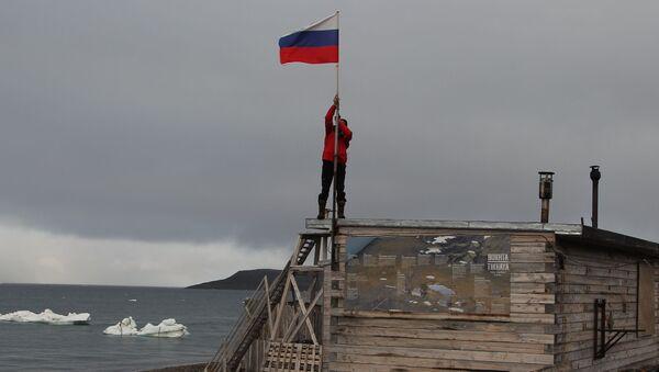 Stacja w zatoce Tichaja. Arktyka. - Sputnik Polska