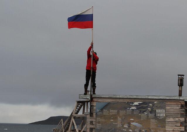 Stacja w zatoce Tichaja. Arktyka.
