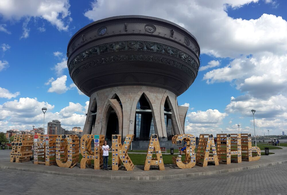 Pałac ślubów Kazan