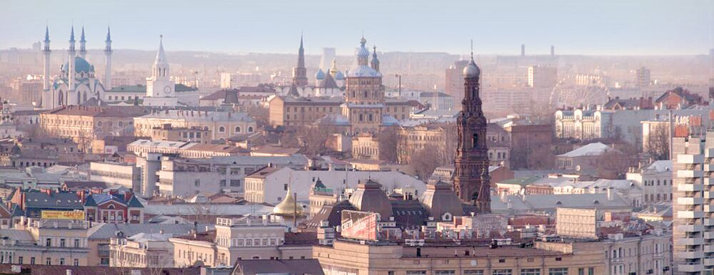 Widok na centrum Kazania