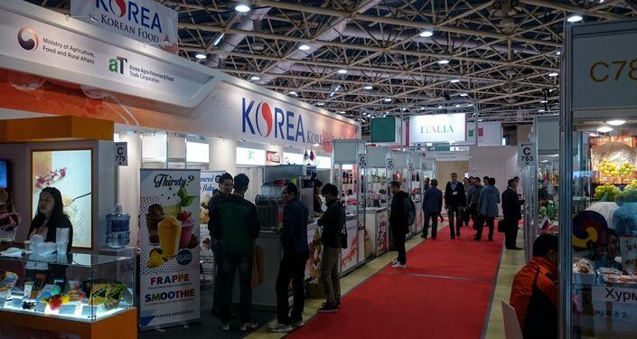 World Food Expo 2016